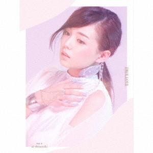 篠崎愛/TRUE LOVE(初回生産限定盤)