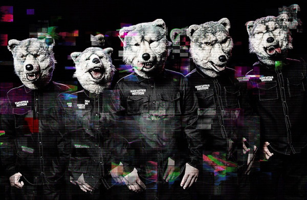 MAN WITH A MISSION/Dead End in Tokyo(通常盤)