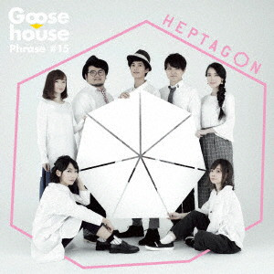 Goose house/HEPTAGON(通常盤)