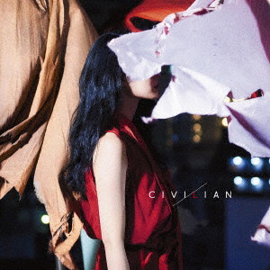 CIVILIAN/生者ノ行進(初回生産限定盤)(DVD付)