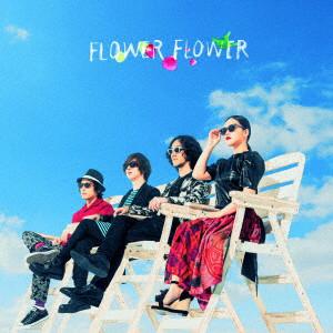 FLOWER FLOWER/マネキン(初回生産限定盤)
