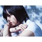 欅坂46/真っ白なものは汚したくなる【初回仕様限定盤 Type A】(DVD付)