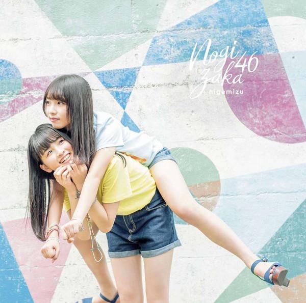 乃木坂46/逃げ水(初回仕様限定盤 TYPE-A)(DVD付)