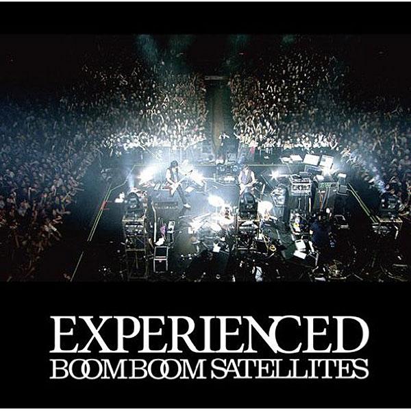 ブンブンサテライツ/EXPERIENCED(DVD付)