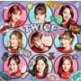 TWICE/Candy Pop(通常盤)
