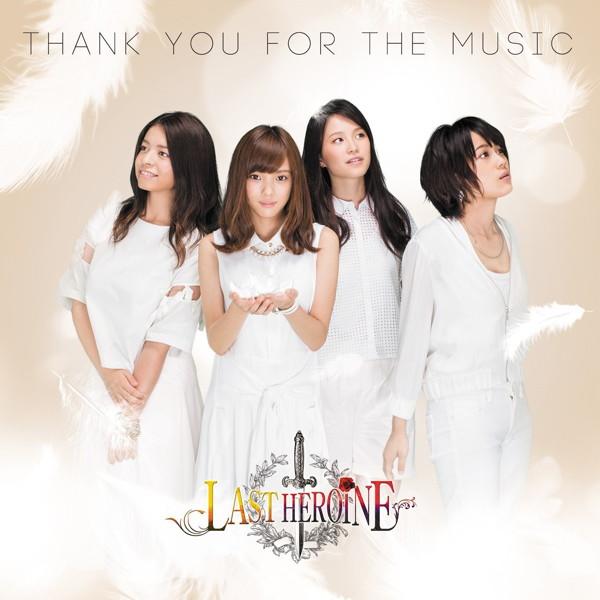 ラストヒロイン/Thank You For The Music(初回生産限定盤)(DVD付)