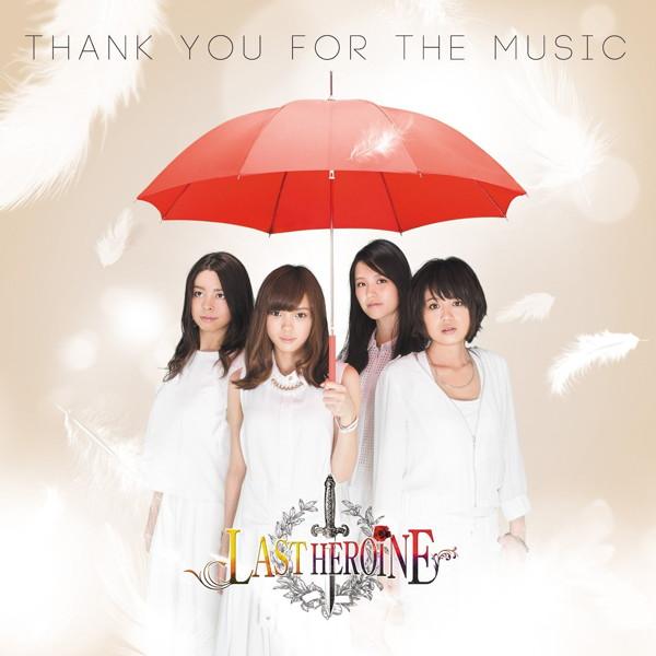 ラストヒロイン/Thank You For The Music