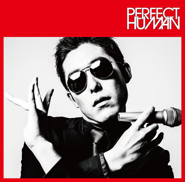 RADIO FISH/PERFECT HUMAN(TYPE-B)