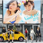 NMB48/僕はいない(通常盤Type-A)(DVD付)