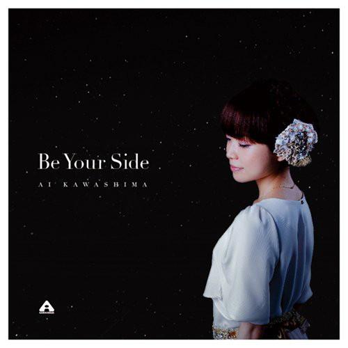 川嶋あい/Be Your Side(初回生産限定盤)(DVD付)
