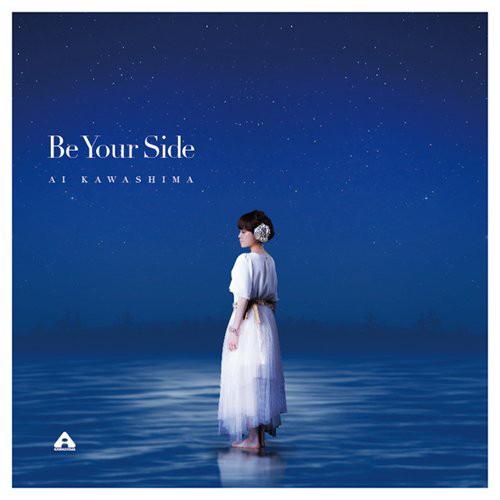 川嶋あい/Be Your Side