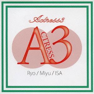 Actress3/Actress3〜Special Edition〜(DVD付)