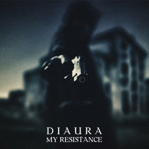 DIAURA/MY RESISTANCE(A-TYPE)(DVD付)