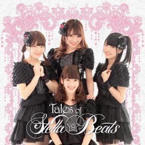 Stella☆Beats/Tales of Stella☆Beats