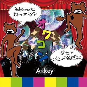 Axkey/「オワコン」(Type B)(オワコン盤)