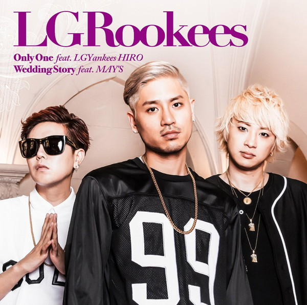 LGRookees/Only One feat.LGYankees HIRO(DVD付)