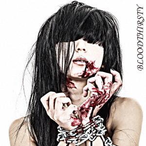 矢島舞依/BLOODTHIRSTY(初回限定盤)(DVD付)
