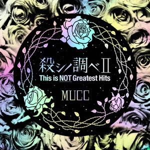 ムック/殺シノ調べII This is NOT Greatest Hits(通常盤)
