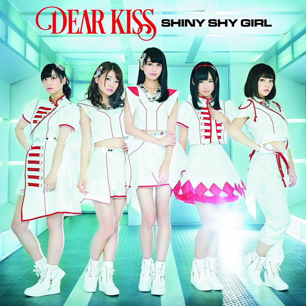 DEAR KISS/SHINY SHY GIRL(TypeA)