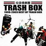 【クリックで詳細表示】TRASH BOX/1999-2009 BEST OF TRASH BOX