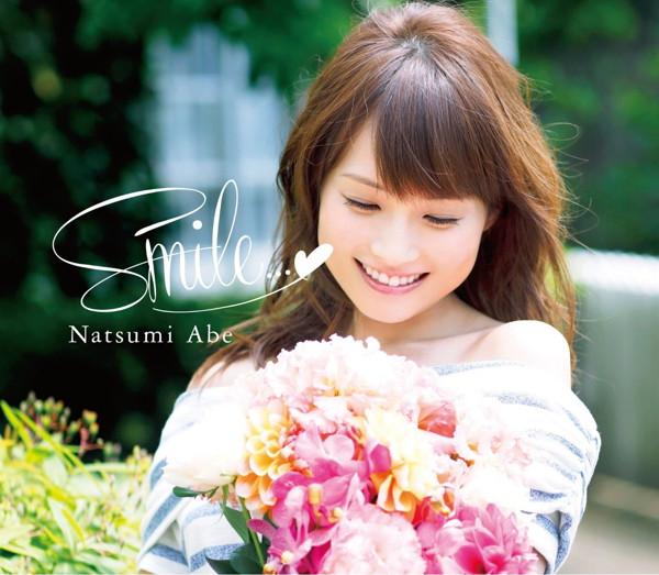 安倍なつみ/Smile...(DVD付)