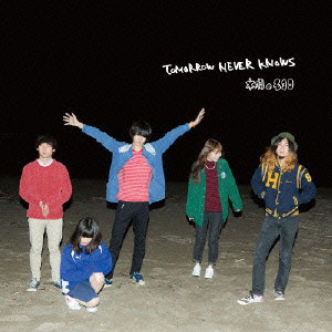 本棚のモヨコ/TOMORROW NEVER KNOWS