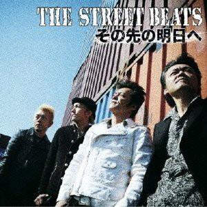 STREET BEATS/その先の明日へ