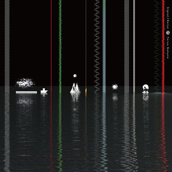 中野テルヲ/Signal/Noise