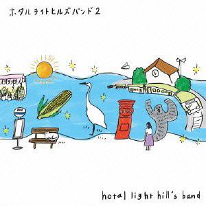 hotal light hill's band/ホタルライトヒルズバンド 2