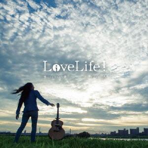 本夛マキ/LiveLife!