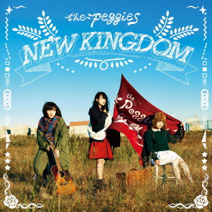 peggies/NEW KINGDOM