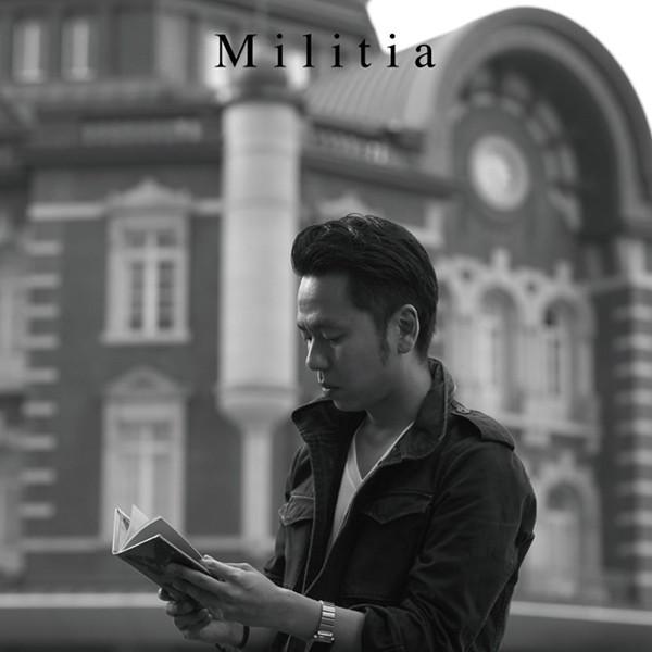 SYZA/Militia