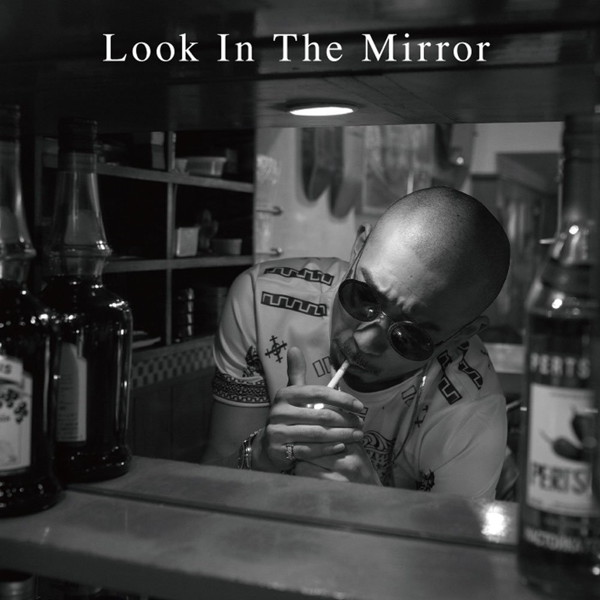 迷子/Look In The Mirror