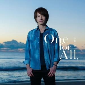 伊東洋平/One for All.