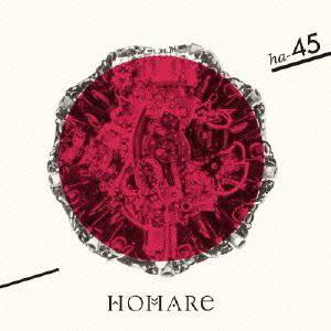 homare/ハ-45