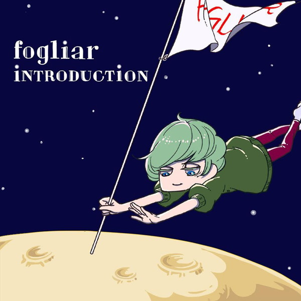 fogliar/INTRODUCTION