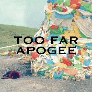 APOGEE/TOO FAR