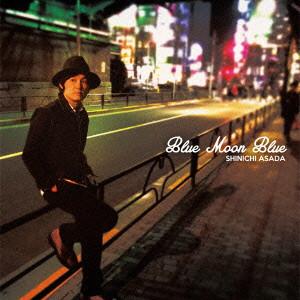 浅田信一/Blue Moon Blue