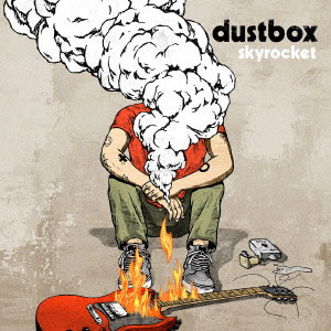 dustbox/skyrocket