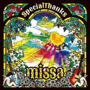 SpecialThanks/missa