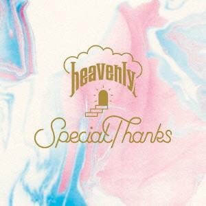 SpecialThanks/heavenly(DVD付)