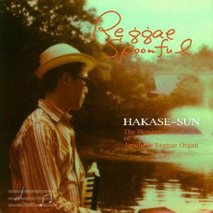 HAKASE-SUN/Reggae Spoonful