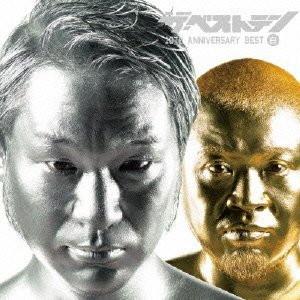 サイプレス上野とロベルト吉野/ザ、ベストテン 10th Anniversary Best (白)