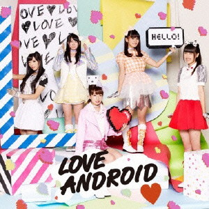 LOVE ANDROID/救世主☆テレパシー