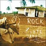 【クリックで詳細表示】Kenji Suzuki a.k.a Kenji Jammer/QUIET ROCK