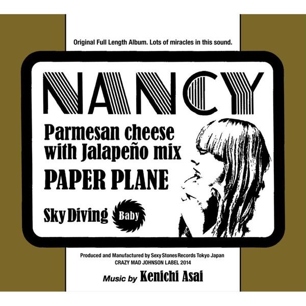 浅井健一/「Nancy」(初回限定盤)