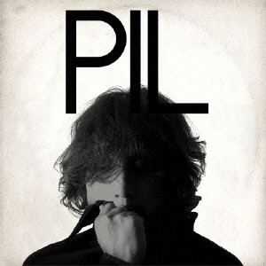 浅井健一/PIL(初回限定盤)(DVD付)