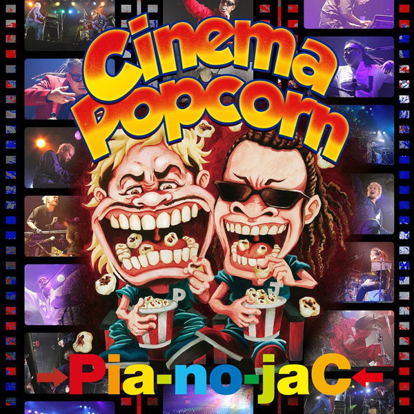 →Pia-no-jaC←/Cinema Popcorn