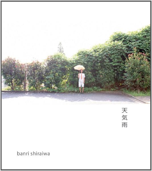 banri shiraiwa/天気雨