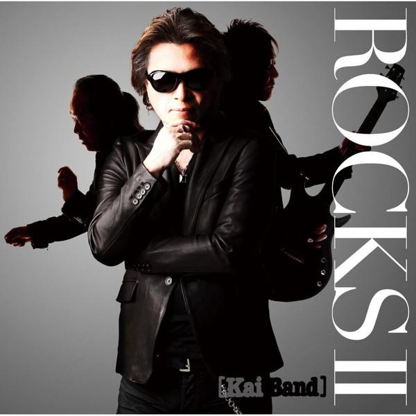 甲斐バンド/ROCKSII